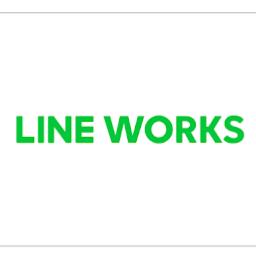 Line Worksで来訪通知を受け取る Acall Helpセンター スマートオフィスなら Acall アコール